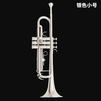 ヤマハ(YAMAHA)ヤマハトリング2335 S YTR 4335 S下降B調金銀三色楽器4335メキ