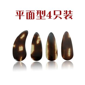 琴の楽器の付属品の爪の箏の爪の成人の子供の平面の箏の爪の4匹は大中トランを詰めます。