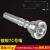 ハイデルトロンベト7 c省力純銅メッキ3 C 5 C演奏通用楽器部品品質オーダーメイド金