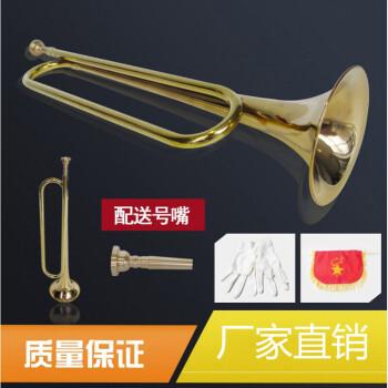XINXIANGXIテ-ト学生用の楽器B调少先队鼓番队の番号は铜青年号の学生用楽器青年号+铜号嘴+号旗です。